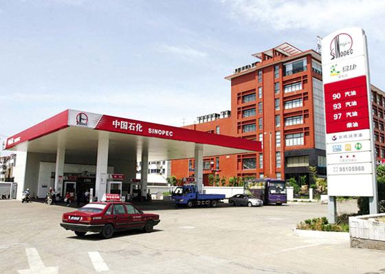 شركات النفط والغاز ذات أعلى قيمة سوقية في العالم... صورة رقم 10