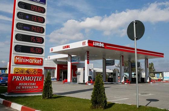 شركات النفط والغاز ذات أعلى قيمة سوقية في العالم... صورة رقم 9