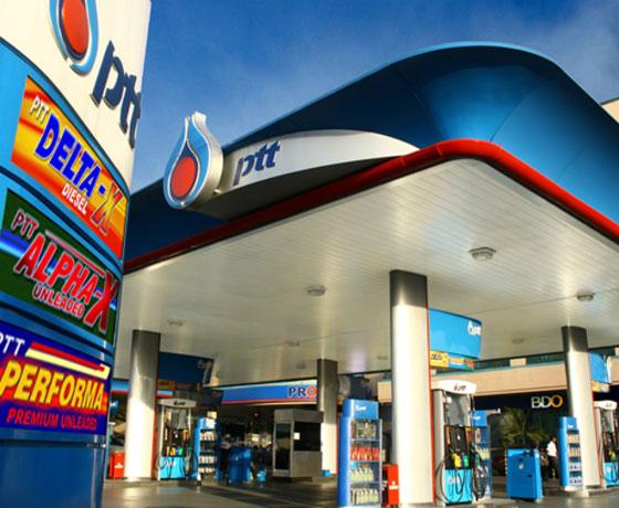 شركات النفط والغاز ذات أعلى قيمة سوقية في العالم... صورة رقم 6