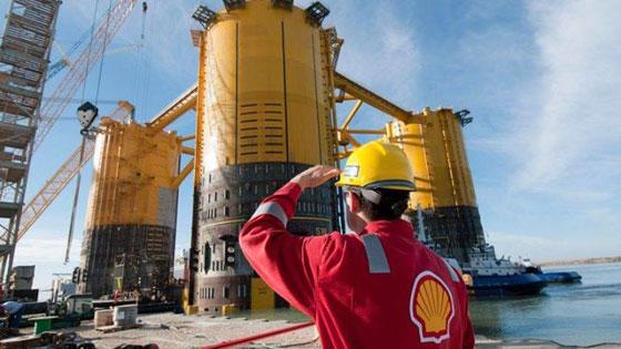 شركات النفط والغاز ذات أعلى قيمة سوقية في العالم... صورة رقم 4