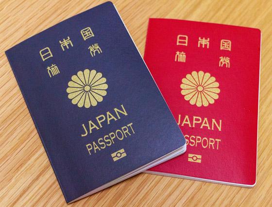 ما هو جواز السفر الأول في قائمة أفضل وأقوى الجوازات لعام 2019؟ صورة رقم 1