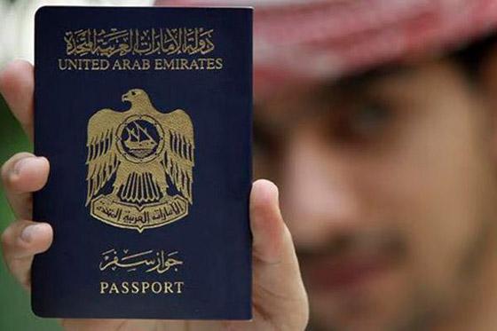 ما هو جواز السفر الأول في قائمة أفضل وأقوى الجوازات لعام 2019؟ صورة رقم 4