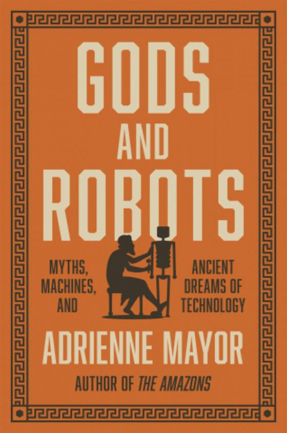 هل تنبأ اليونانيون بالروبوتات والسيارات ذاتية القيادة والتكنولوجيا المتطورة؟ صورة رقم 2