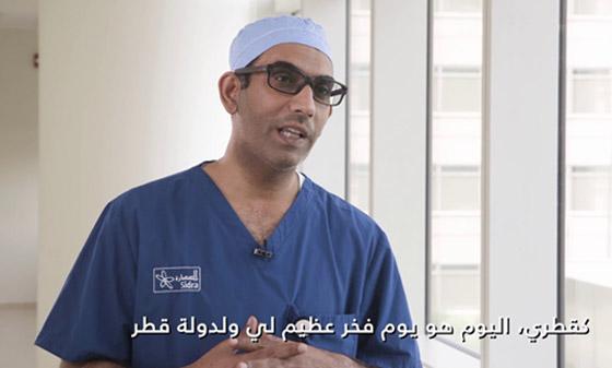 بالفيديو والصور.. نجاح أول عملية جراحية فريدة لفصل توأم ملتصق في قطر صورة رقم 13