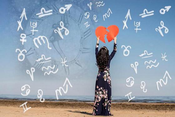 صورة رقم 13 - اليكم أكثر الأبراج توافقاً في الحب والزواج..