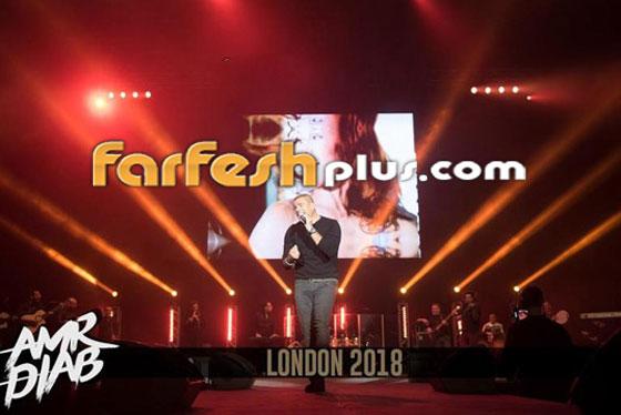 بسبب دينا الشربيني، عمرو دياب يتشاجر مع الأمن الإنجليزي! بالفيديو صورة رقم 6