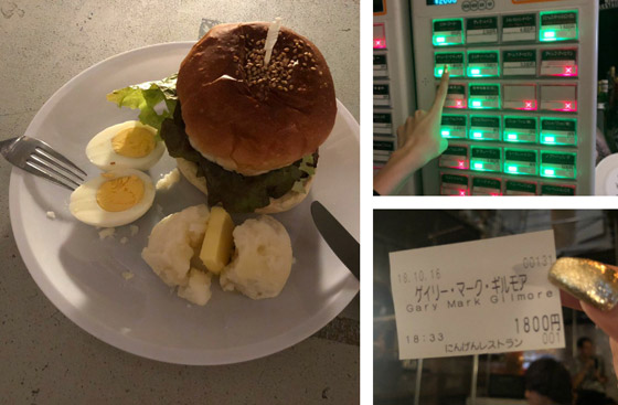 بالصور.. مطعم ياباني يقدم وجبات للزبائن طلبها مجرمون حكم عليهم بالإعدام  صورة رقم 1