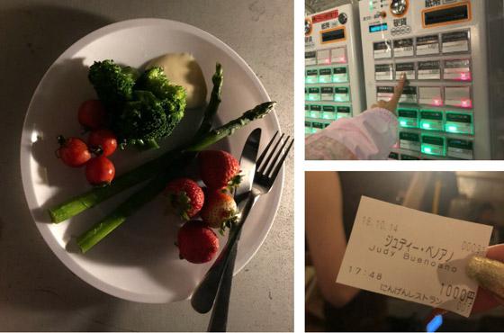 بالصور.. مطعم ياباني يقدم وجبات للزبائن طلبها مجرمون حكم عليهم بالإعدام  صورة رقم 2