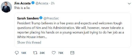 بالفيديو.. ترامب يهاجم ويهين صحفي بعد أن لمس موظفة بيديه صورة رقم 1