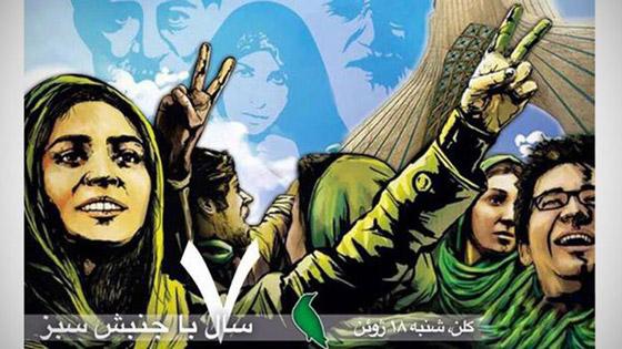 الألوان لعبت دوراً مهماً في الحراك السياسي وهيمنت على احتجاجات في العالم صورة رقم 7