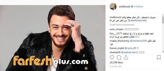 عاجل: هل تم إطلاق سراح النجم المغربي سعد لمجرد؟ صورة رقم 2
