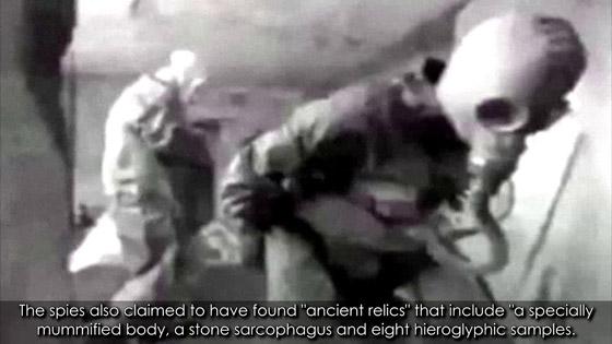 وثائق الكي جي بي السرية تكشف حقائق عن الأهرامات! صورة رقم 6