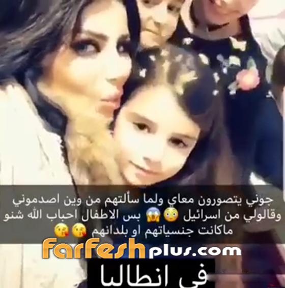 حليمة بولند تقبّل طفلة إسرائيلية على خطى فجر السعيد.. صورة رقم 1