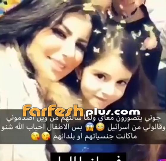 حليمة بولند تقبّل طفلة إسرائيلية على خطى فجر السعيد.. صورة رقم 4