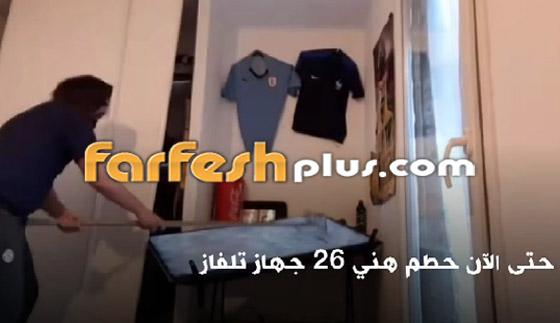 فيديو صادم.. خسر فريقه المفضل فحطم 26 تلفازا!! صورة رقم 4