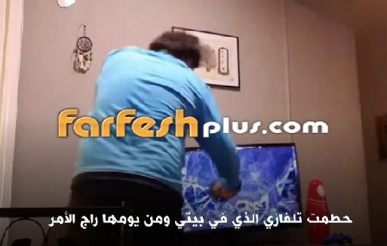 فيديو صادم.. خسر فريقه المفضل فحطم 26 تلفازا!! صورة رقم 7