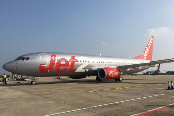 بسبب القهوة والشاي.. طائرة ركاب تهبط اضطراريا صورة رقم 4