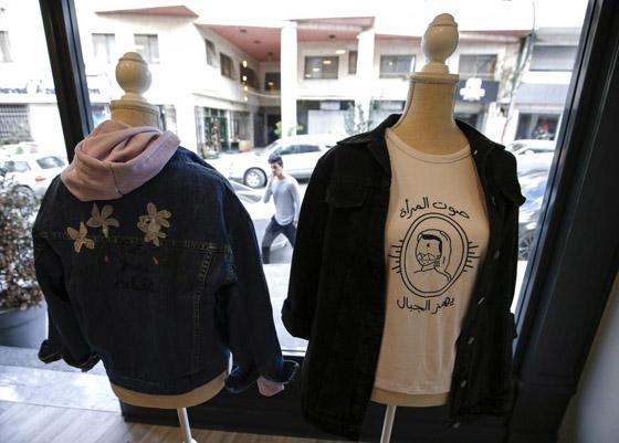 عبارة (لست حبيبتك) على أزياء مصممة فلسطينية للدفاع عن حقوق المرأة صورة رقم 1