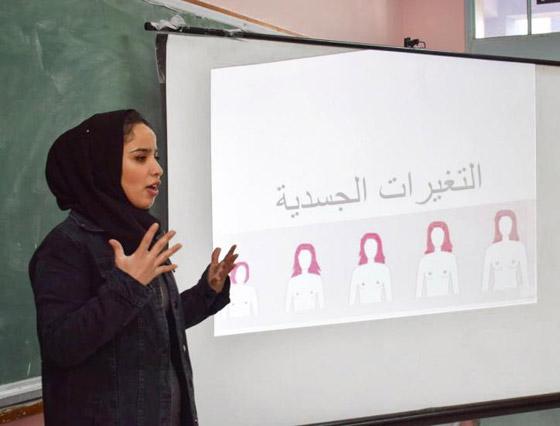 عبارة (لست حبيبتك) على أزياء مصممة فلسطينية للدفاع عن حقوق المرأة صورة رقم 7