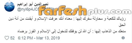 إعلامي إسرائيلي يرى مكة والكعبة في المنام ويستفسر.. هكذا رد المغردون صورة رقم 2