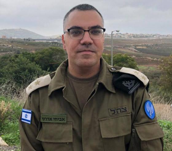 فيديو: أفيخاي أدرعي يسرق أغنية فيروز ويستبدل (بحبك يا لبنان) بـ(إسرائيل) صورة رقم 8