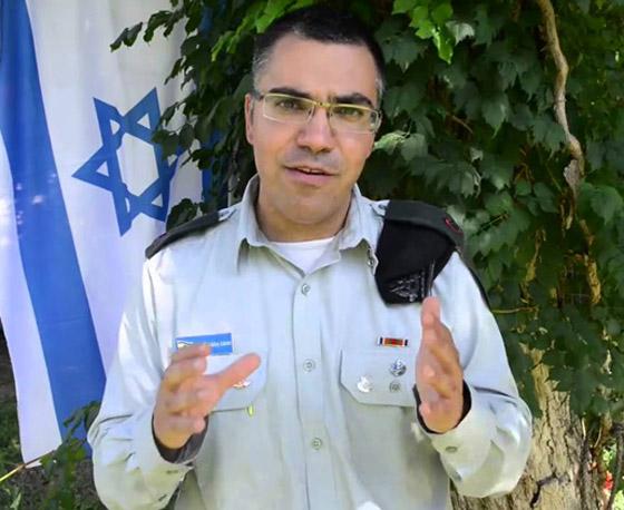 فيديو: أفيخاي أدرعي يسرق أغنية فيروز ويستبدل (بحبك يا لبنان) بـ(إسرائيل) صورة رقم 10