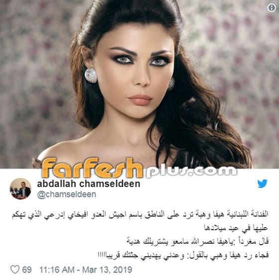 هل هددت هيفاء وهبي افيخاي ادرعي بقولها: نصرالله سيهديني جثتك قريبا! صورة رقم 2