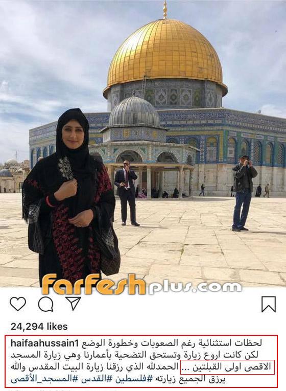 هيفاء حسين تغضب الكثيرين وتقول: المسجد الأقصى قبلة المسلمين واليهود! صورة رقم 2