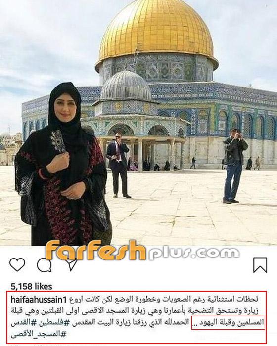 هيفاء حسين تغضب الكثيرين وتقول: المسجد الأقصى قبلة المسلمين واليهود! صورة رقم 1