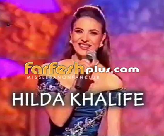 صور وفيديو اللبنانية هيلدا خليفة منذ 22 عاما بحفل ملكة جمال لبنان! صورة رقم 4