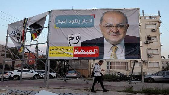 انتخابات الكنيست: فلسطينيو الداخل بين المقاطعة والمشاركة صورة رقم 1