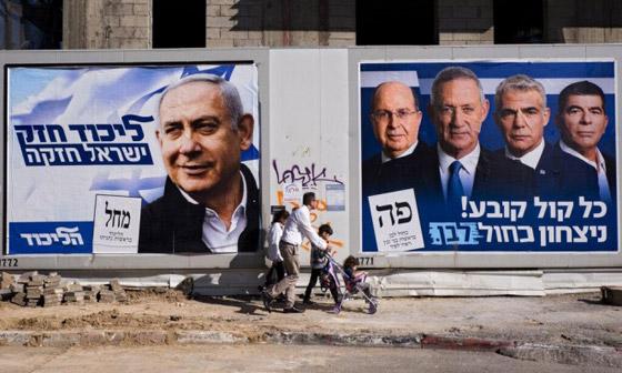 انتخابات الكنيست: فلسطينيو الداخل بين المقاطعة والمشاركة صورة رقم 6