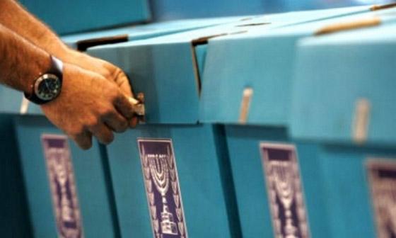 انتخابات الكنيست: فلسطينيو الداخل بين المقاطعة والمشاركة صورة رقم 7