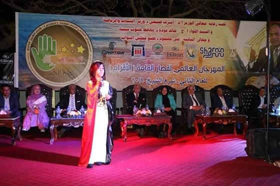 صورة رقم 11 - ملكة جمال الأقزام بمصر تكشف ما تتعرض له.. وتؤكد: لن أستسلم!