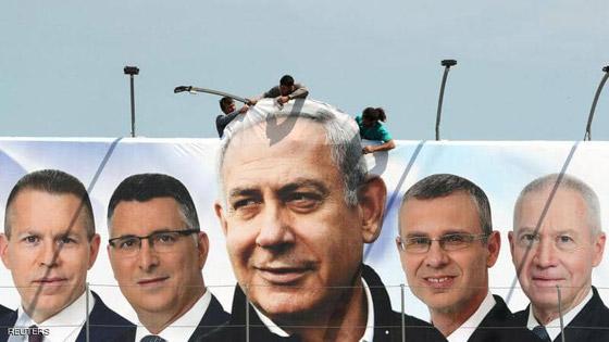الانتخابات الإسرائيلية: اليمين يتقدم ونتنياهو في طريقه للفوز بولاية خامسة صورة رقم 9