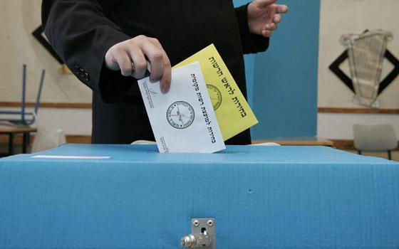 الانتخابات الإسرائيلية: اليمين يتقدم ونتنياهو في طريقه للفوز بولاية خامسة صورة رقم 4