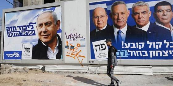 الانتخابات الإسرائيلية: اليمين يتقدم ونتنياهو في طريقه للفوز بولاية خامسة صورة رقم 2