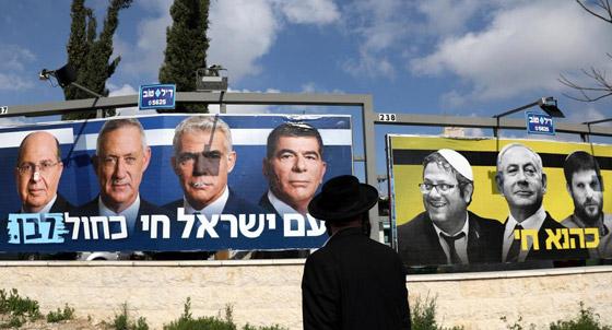 الانتخابات الإسرائيلية: اليمين يتقدم ونتنياهو في طريقه للفوز بولاية خامسة صورة رقم 8