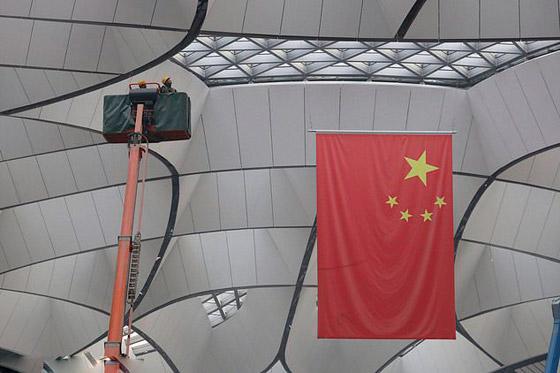 الصين تبني وتعتزم افتتاح أكبر مطار في العالم بمساحة مليون متر مربع صورة رقم 12