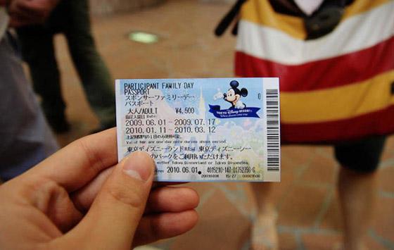 ديزني لاند طوكيو: المدينة السحرية تحتفل بذكرى الـ36 لافتتاحها صورة رقم 12