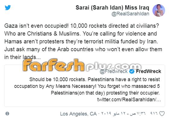 ملكة جمال العراق: بعد تغريداتي عن إسرائيل وفاسطين هددوني بالقتل! صورة رقم 1