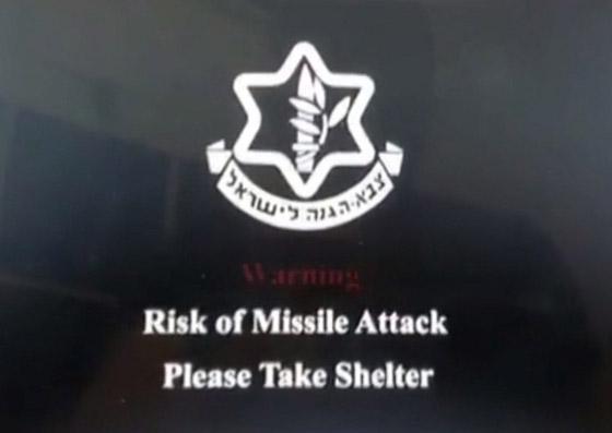 تهديد وانفجارات مفبركة.. اختراق البث المباشر لمسابقة يوروفيجن في إسرائيل! صورة رقم 13
