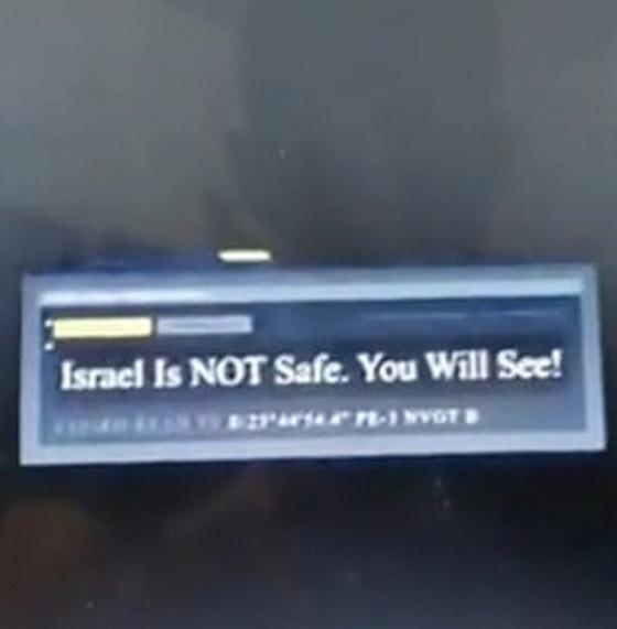 تهديد وانفجارات مفبركة.. اختراق البث المباشر لمسابقة يوروفيجن في إسرائيل! صورة رقم 14