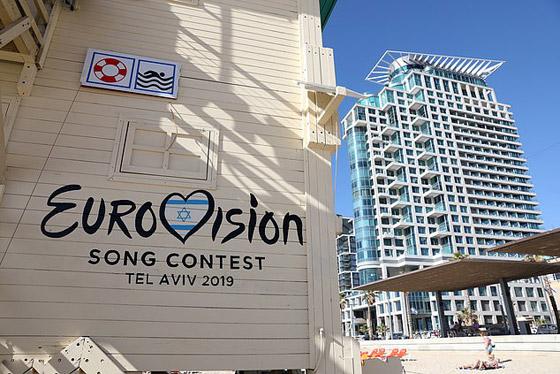 تهديد وانفجارات مفبركة.. اختراق البث المباشر لمسابقة يوروفيجن في إسرائيل! صورة رقم 8