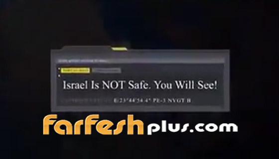 تهديد وانفجارات مفبركة.. اختراق البث المباشر لمسابقة يوروفيجن في إسرائيل! صورة رقم 2