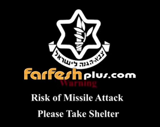 تهديد وانفجارات مفبركة.. اختراق البث المباشر لمسابقة يوروفيجن في إسرائيل! صورة رقم 1