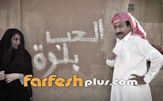 تفاعل غير مسبوق مع المسلسل السعودي العاصوف 2 صورة رقم 4