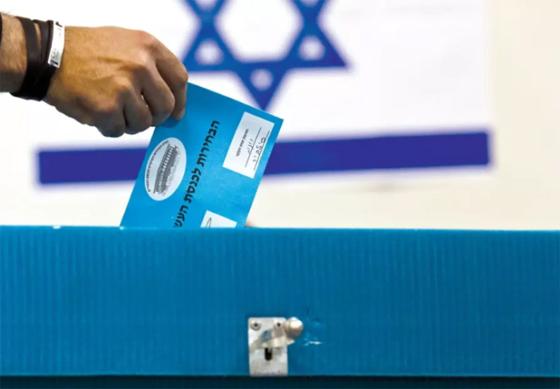 الانتخابات الإسرائيلية: تعادل بين نتنياهو وغانتس حسب النتائج الأولية صورة رقم 38
