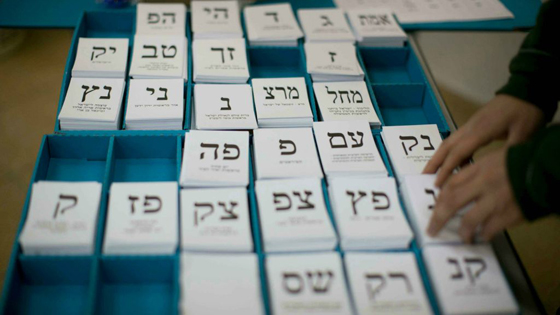 الانتخابات الإسرائيلية: تعادل بين نتنياهو وغانتس حسب النتائج الأولية صورة رقم 40