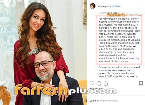 ملكة جمال موسكو تكشف قصة الحب الذي ربطها بزوجها السلطان محمد الخامس صورة رقم 2